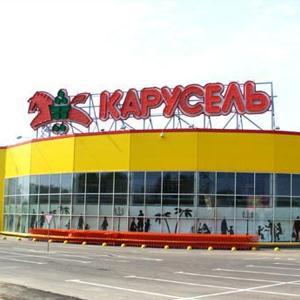Гипермаркеты Городца