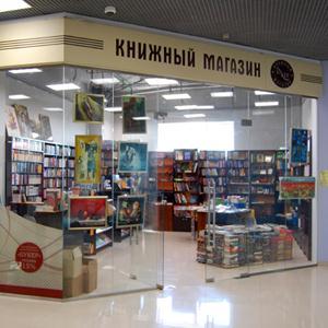 Книжные магазины Городца