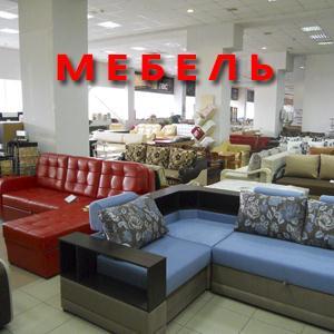 Магазины мебели Городца