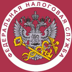 Налоговые инспекции, службы Городца