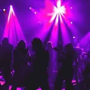 Ночные клубы Городца