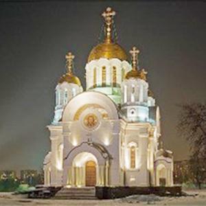 Религиозные учреждения Городца