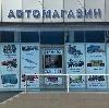 Автомагазины в Городце