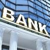 Банки в Городце