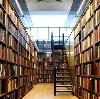 Библиотеки в Городце