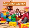 Детские сады в Городце