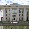 Дворцы и дома культуры в Городце
