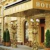 Гостиницы в Городце