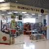Книжные магазины в Городце