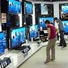 Магазины электроники в Городце