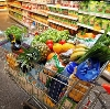 Магазины продуктов в Городце