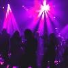 Ночные клубы в Городце