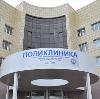 Поликлиники в Городце