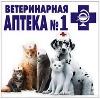 Ветеринарные аптеки в Городце