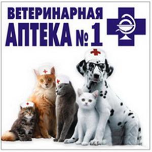 Ветеринарные аптеки Городца